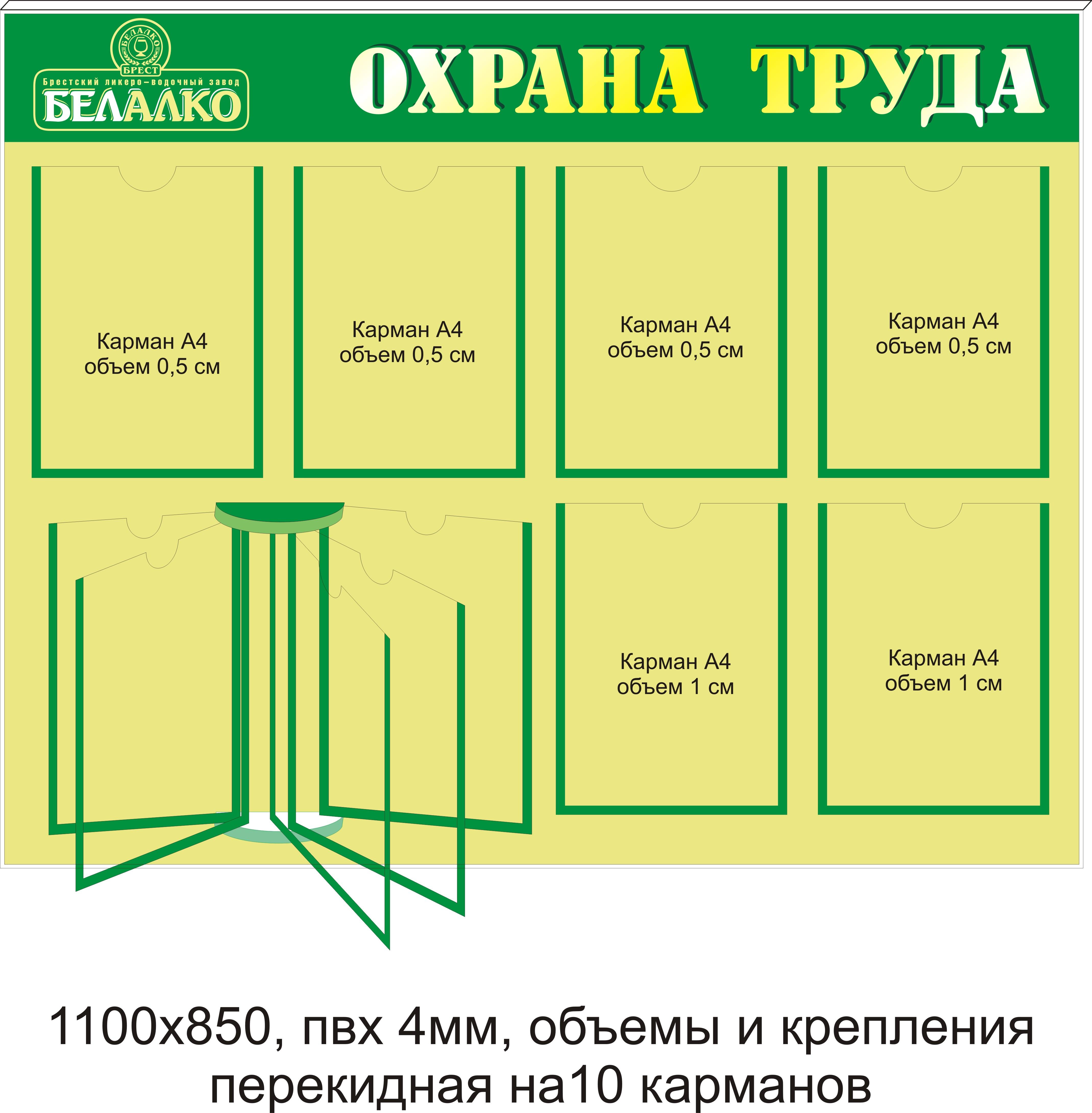 Kt-400ex-12a1 схема ремонт